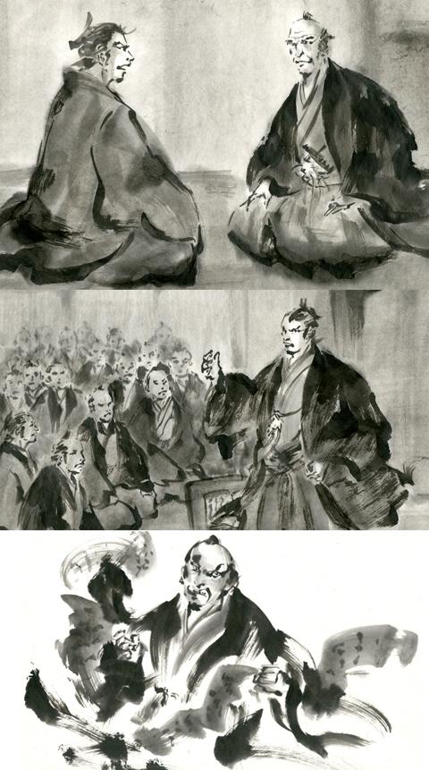 大塩平八郎と町奉行と陽明学 大塩平八郎と町奉行と陽明学 江戸時代後期に起きた大塩平八郎の乱は8時