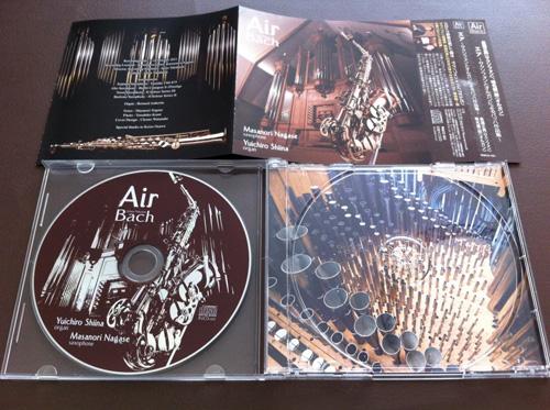 CDデザイン