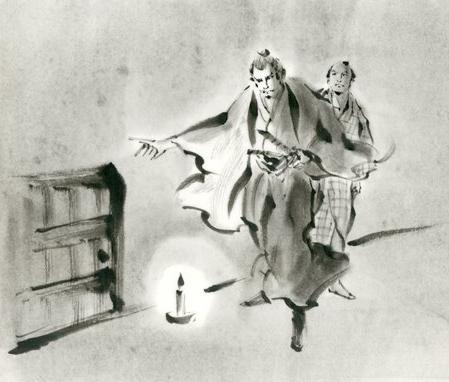 江戸 侍 水墨画 墨絵