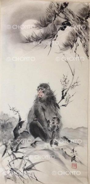 月 猿 水墨画
